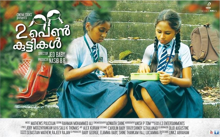 2 Penkuttikal Review Malayalam Movie Review
