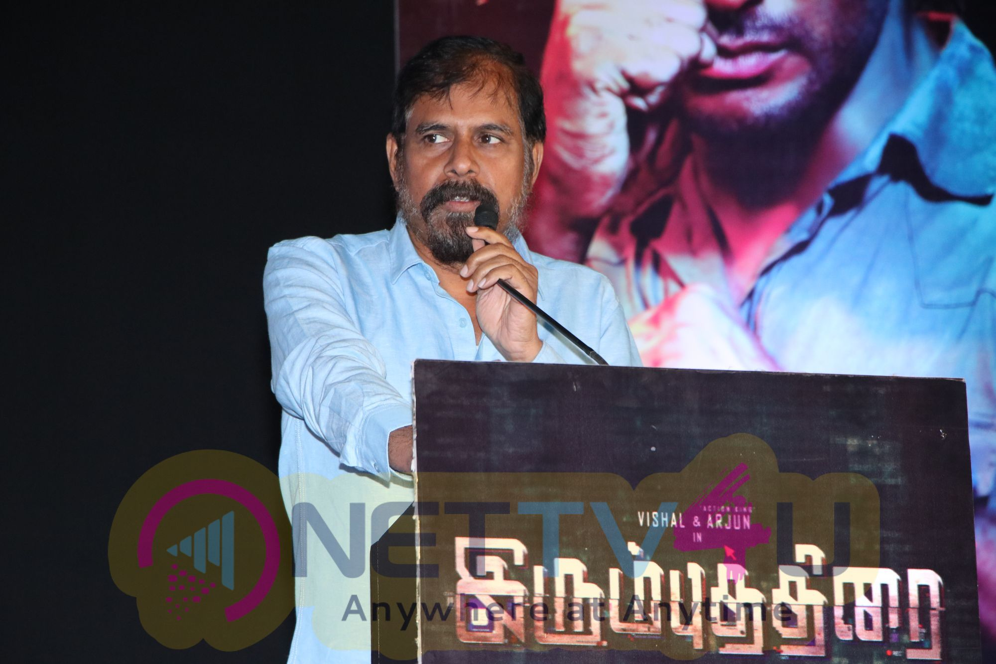Irumbu Thirai Movie Audio Launch Pics