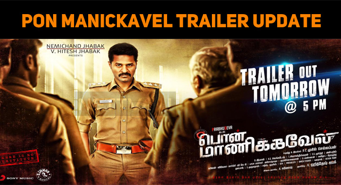 Pon Manickavel Trailer From Tomorrow!