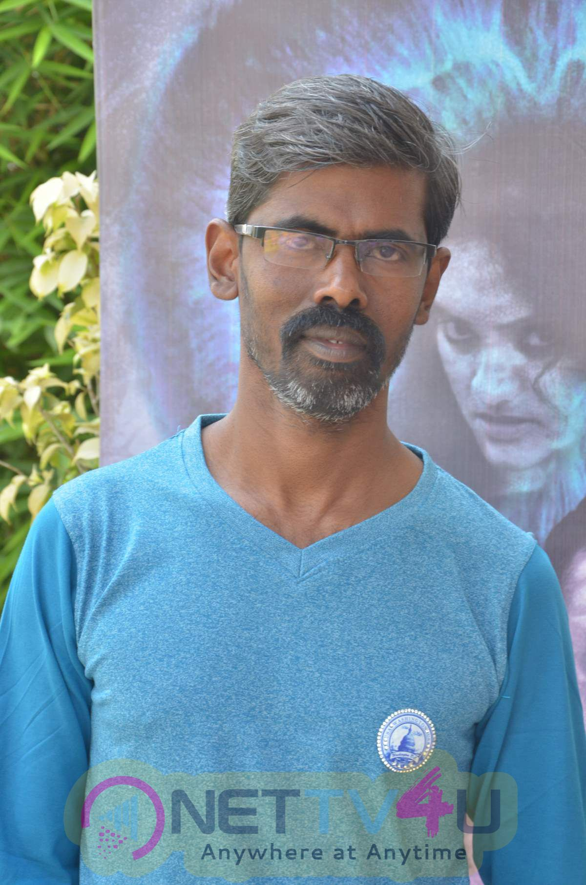 Engeyum Naan Iruppen Tamil Movie Audio Launch Excellent Stills