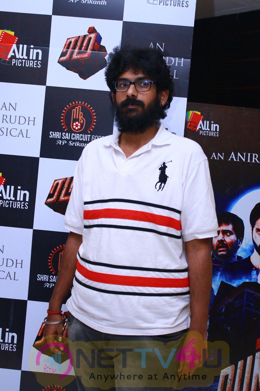 Rum Tamil Movie Celebrity Show Images