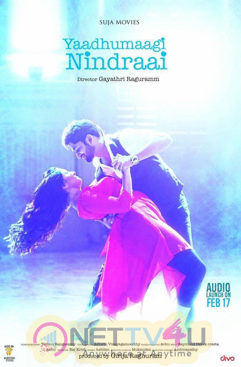 Yaadhumaagi Nindraai Tamil Movie Classy Poster