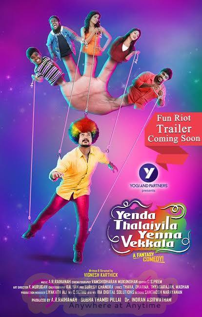 Yenda Thalaila Yenna Vaikala Movie Poster