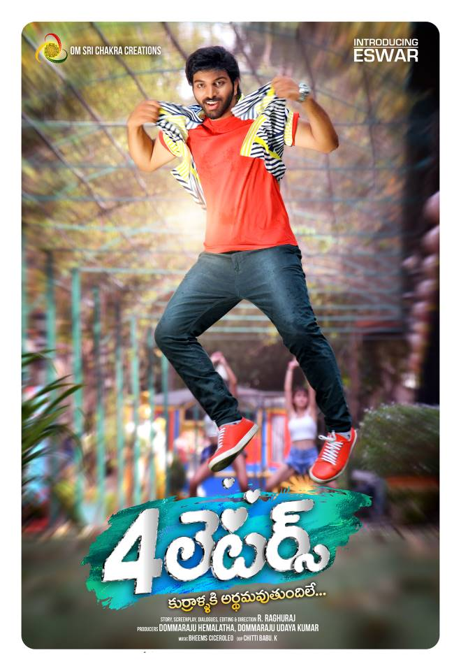 4 Letters Movie Review Telugu Movie Review