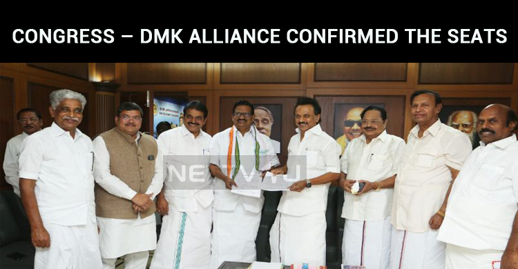 Congress – DMK Alliance Confirmed The Seats
