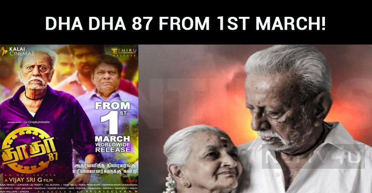 Dha Dha 87 To Hit The Screens On 1st March!