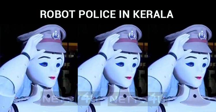 Kerala Police Hires A Robot!