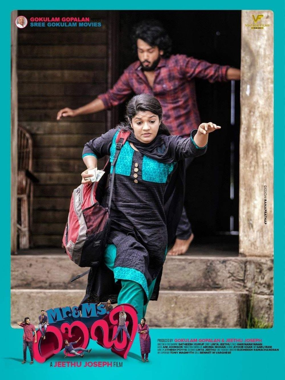 Mr. & Ms. Rowdy Movie Review Malayalam Movie Review