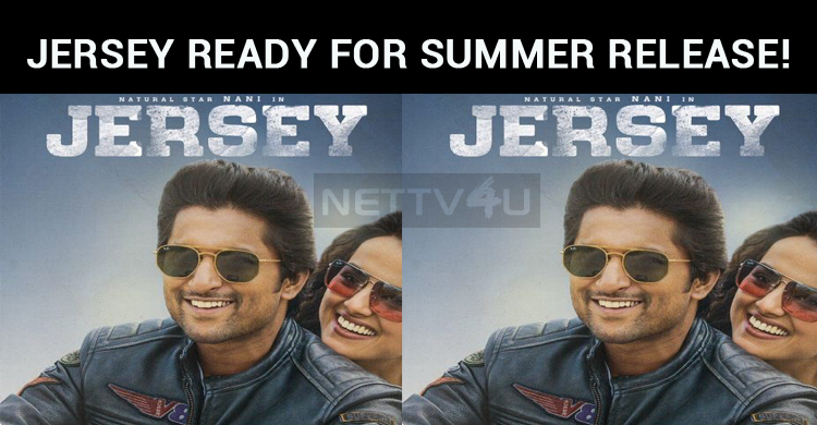 Nani's Jersey Gets Ready For Summer Release!