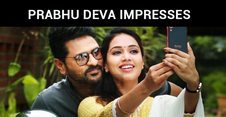 Prabhu Deva Impresses In Pon Manickavel Teaser!
