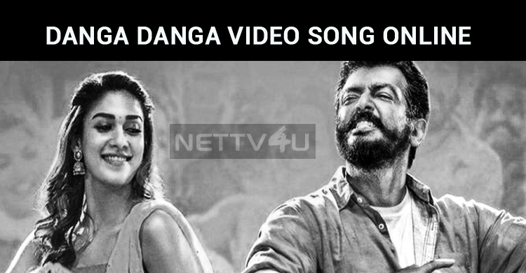 Viswasam Danga Danga Video Song To Release Online Today!