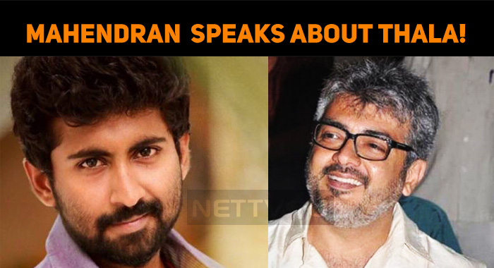 After Shanthnu, It's Mahendran To Speak About Thala!