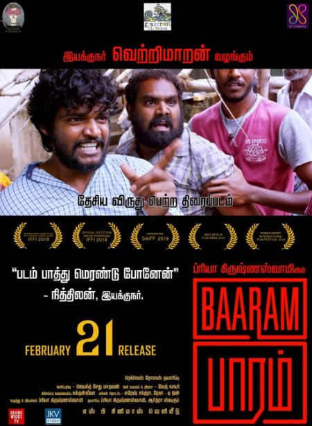 Baaram Movie Review