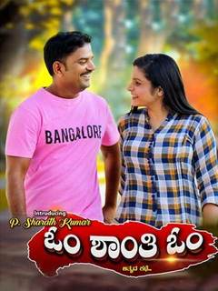 Om Shanti Om Kannada Movie Review