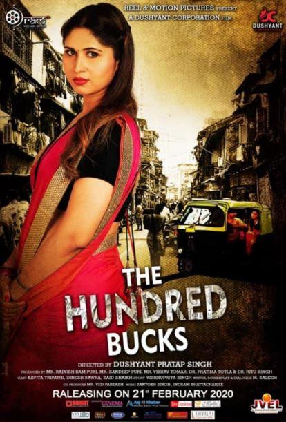 The Hundred Bucks Movie Review