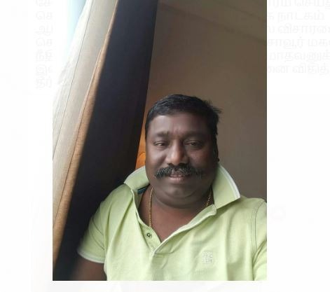 Police Inspector Gets 12 Years Of Jail Term! Tamil News