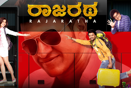 Movie Rajaratha Comes Out Well And Releases On ..