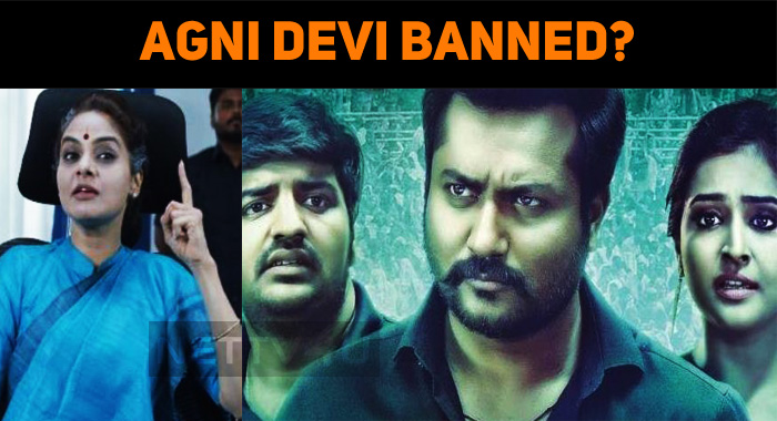 Bobby Simha Requests A Ban On Agni Devi!