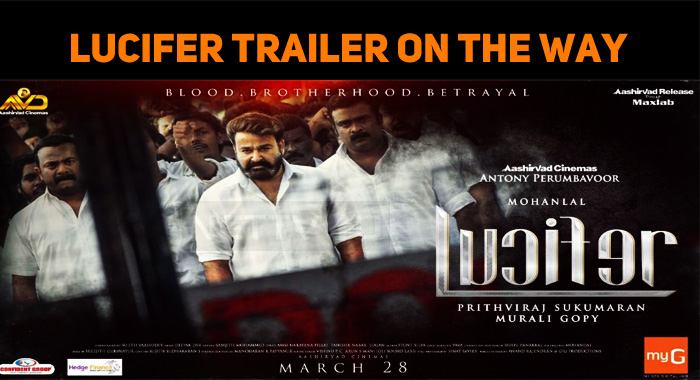 Lucifer Trailer To Hit The Internet At 9 Pm!