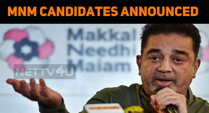 Makkal Needhi Maiam Announced Its Candidates!