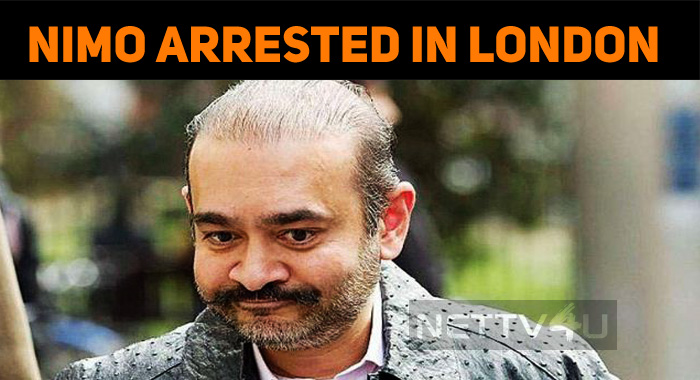 Nirav Modi Arrested In London!