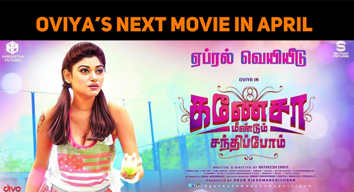 Oviya's Next To Hit The Screens In April!