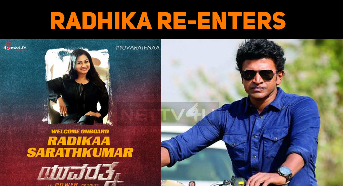 Radhika Reenters Sandalwood! Joins Power Star Puneeth!