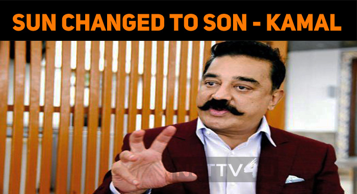 Sun Changed To Son – Kamal's Sarcastic Comment