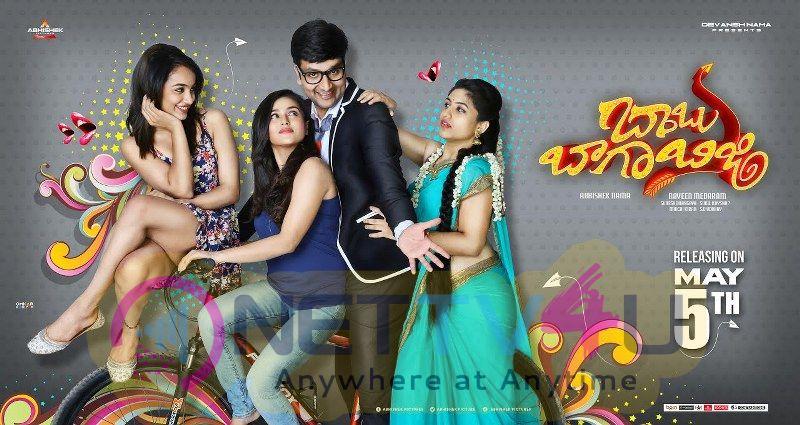 Babu Baga Busy Releasing Stunning Poster
