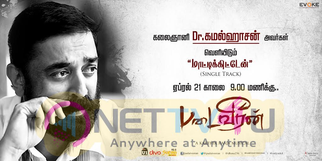 Kamal Haasan Launch Padaiveeran Single Track And Poster