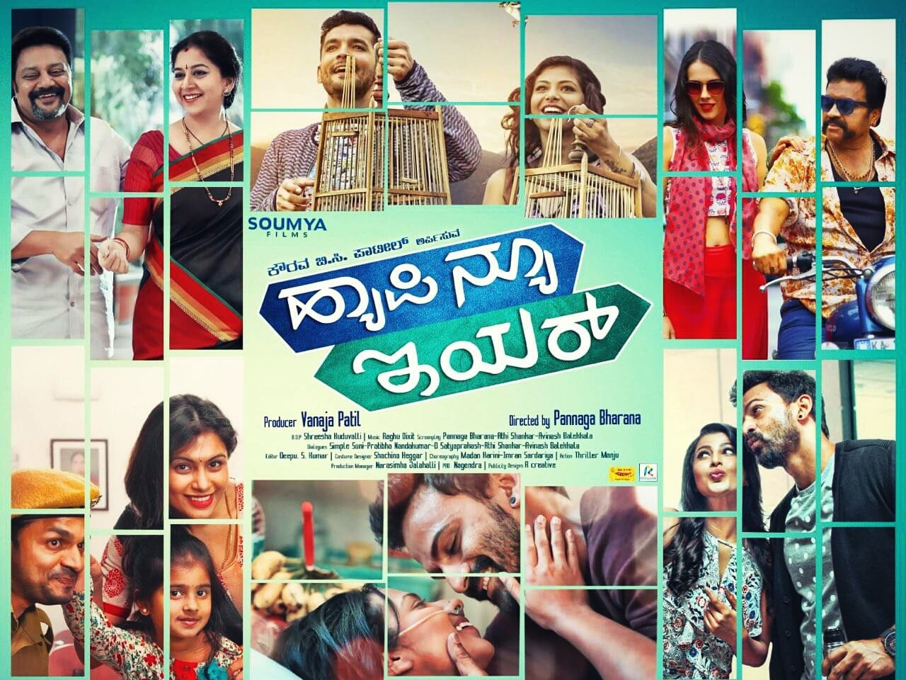 Pannaga Bharana's Happy New Year To Hit The Screens On 5th May!