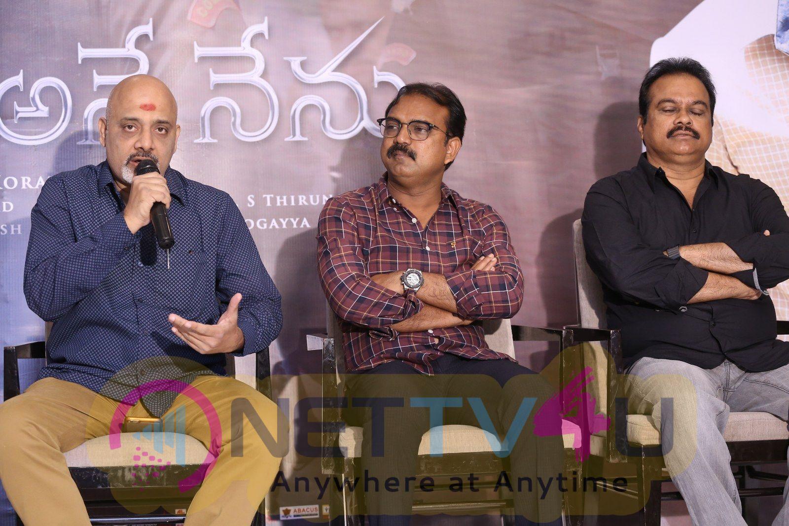 Bharat Ane Nenu Movie Press Meet Images