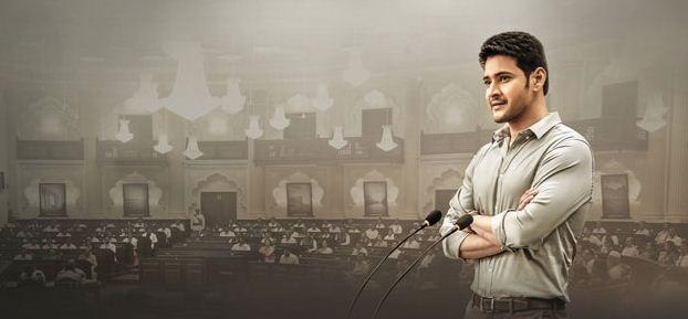 Bharath Ane Nenu Movie Review Telugu Movie Review
