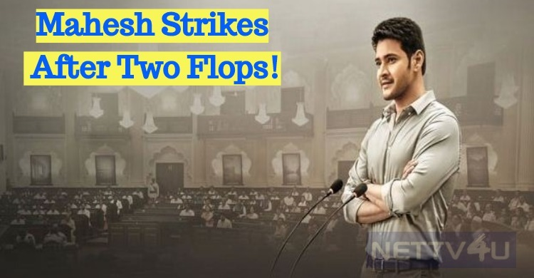 Mahesh Strikes After Two Flops!