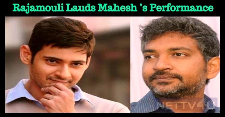Rajamouli Lauds Mahesh Babu's Performance In Bh..