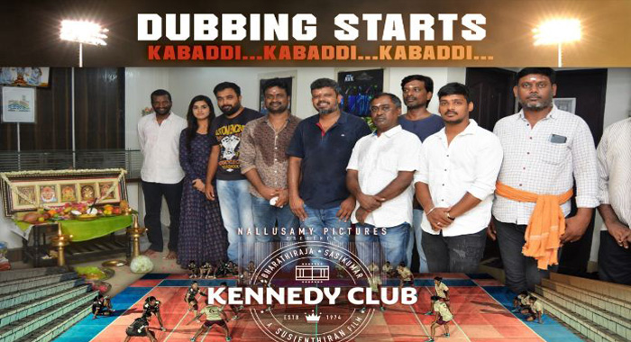 Kennedy Club Shooting Wrapped And Dubbing Started!