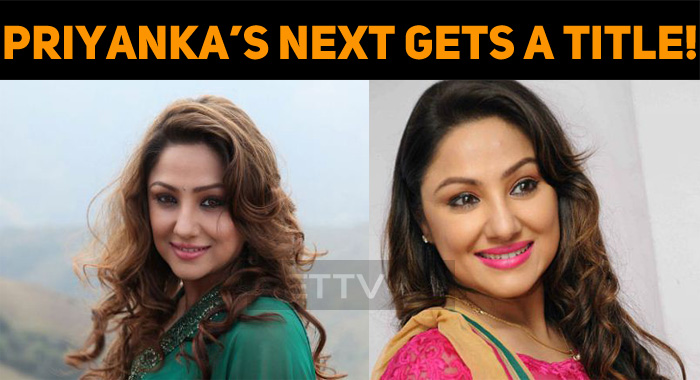 Priyanka Upendra's Next Gets A Title!