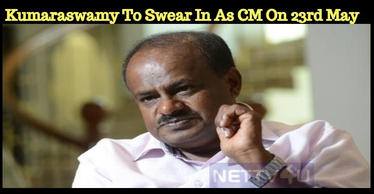 Kumaraswamy To Swear In As CM On 23rd May At 12..