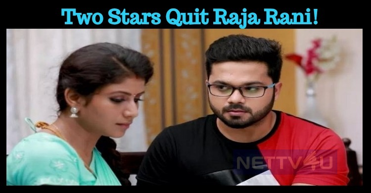 Two Stars Quit The Popular Serial Raja Rani!