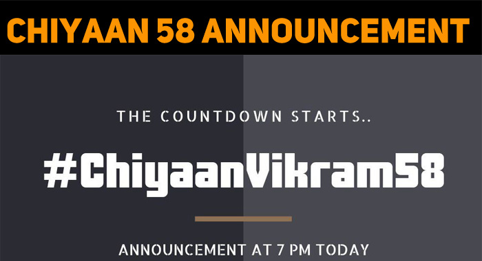 Chiyaan Vikram Next Movie Announcement Today!