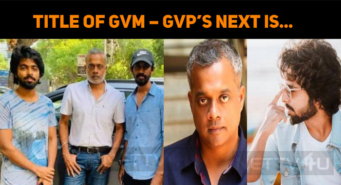 Is This The Title Of GVM – GVP's Next?
