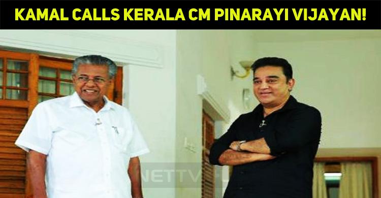 Kamal Haasan Calls Kerala CM Pinarayi Vijayan!