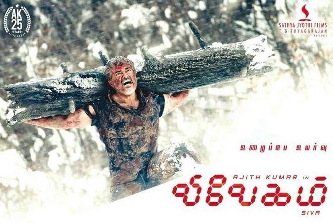 Mulakupadam Films Bagged The Distribution Rights Of Vivegam!