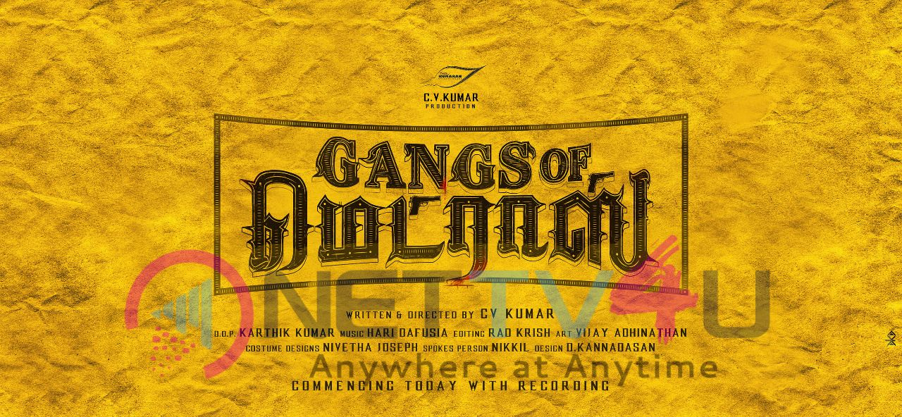 Gangs Of Madras Movie Stunning Poster