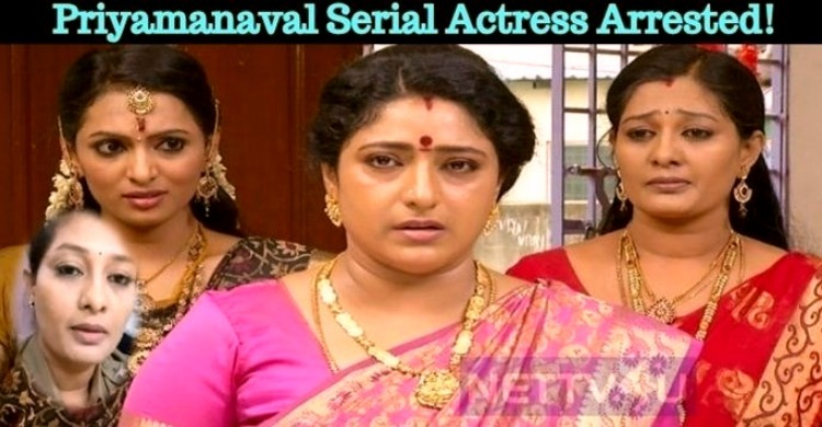 Priyamanaval Serial Actress Arrested!