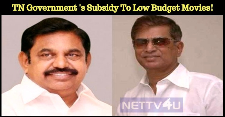 TN Government To Provide Subsidy To The Low Budget Movies!