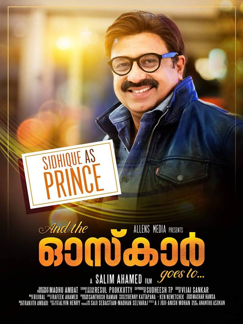 And The Oskar Goes To Movie Review Malayalam Movie Review