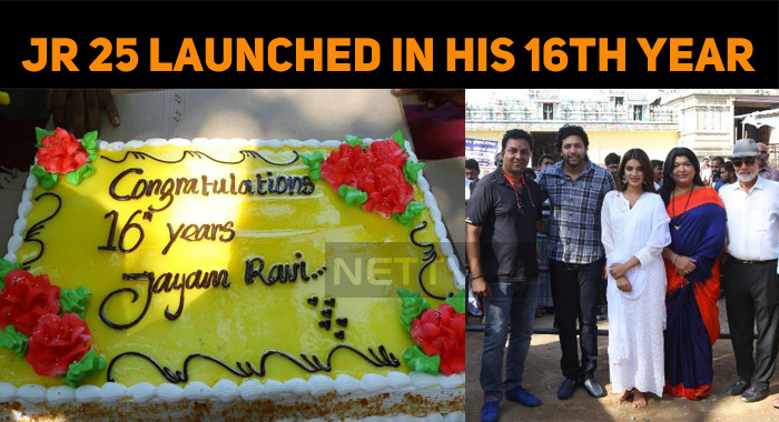 Jayam Ravi's 25th Film Launched!