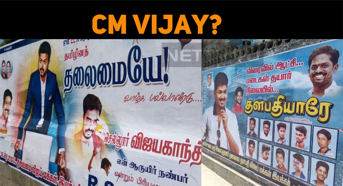 Vijay Fans Invite Him To Politics!