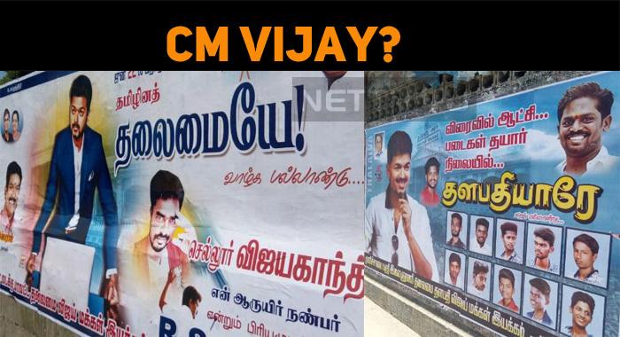 Vijay Fans Invite Him To Politics!